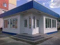 Строительство магазинов в Минусинске и пригороде, строительство магазинов под ключ г.Минусинск